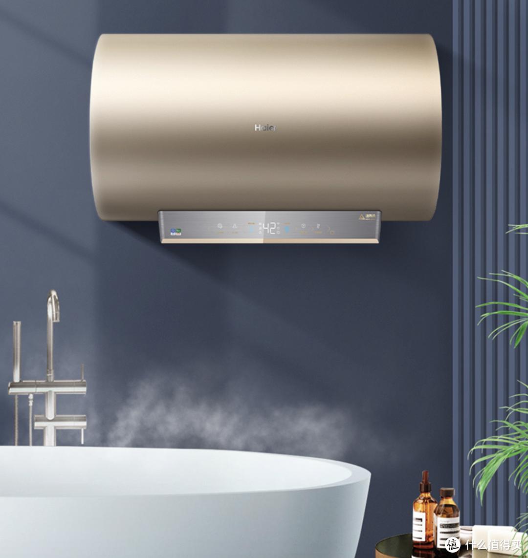海尔推出新款热水器MV3U1系列:3D变频速热、8.5倍增容大水量