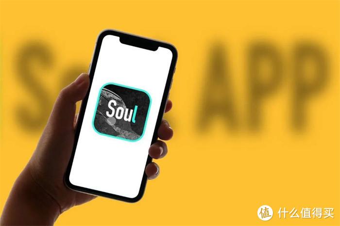 交友软件哪个靠谱?陌陌、觅伊、soul主流App大盘点