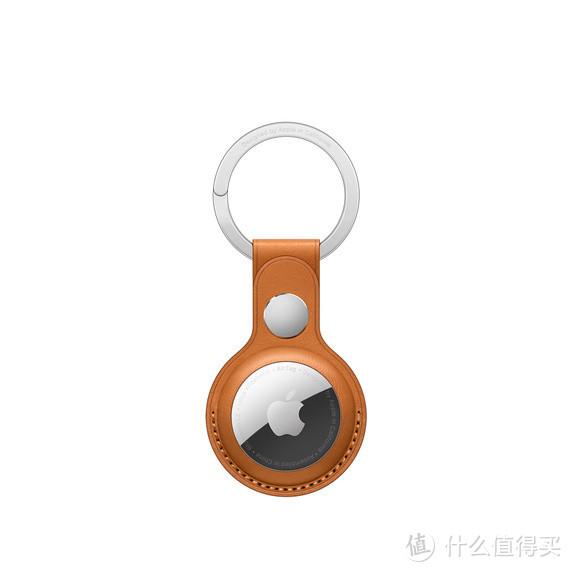 苹果还悄悄更新了 AirTag  皮革扣环和钥匙扣