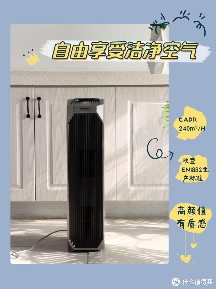 有宝宝的家庭必买的空气净化器