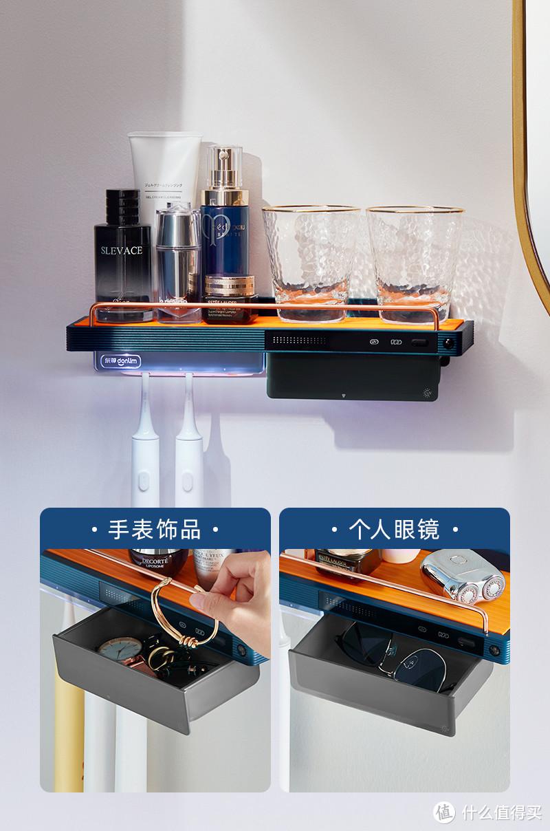 东菱牙刷消毒器丨引领每日消毒的健康生活新风尚