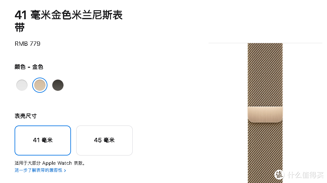 苹果上架一大波新表带,Watch 7/6 新老款通用