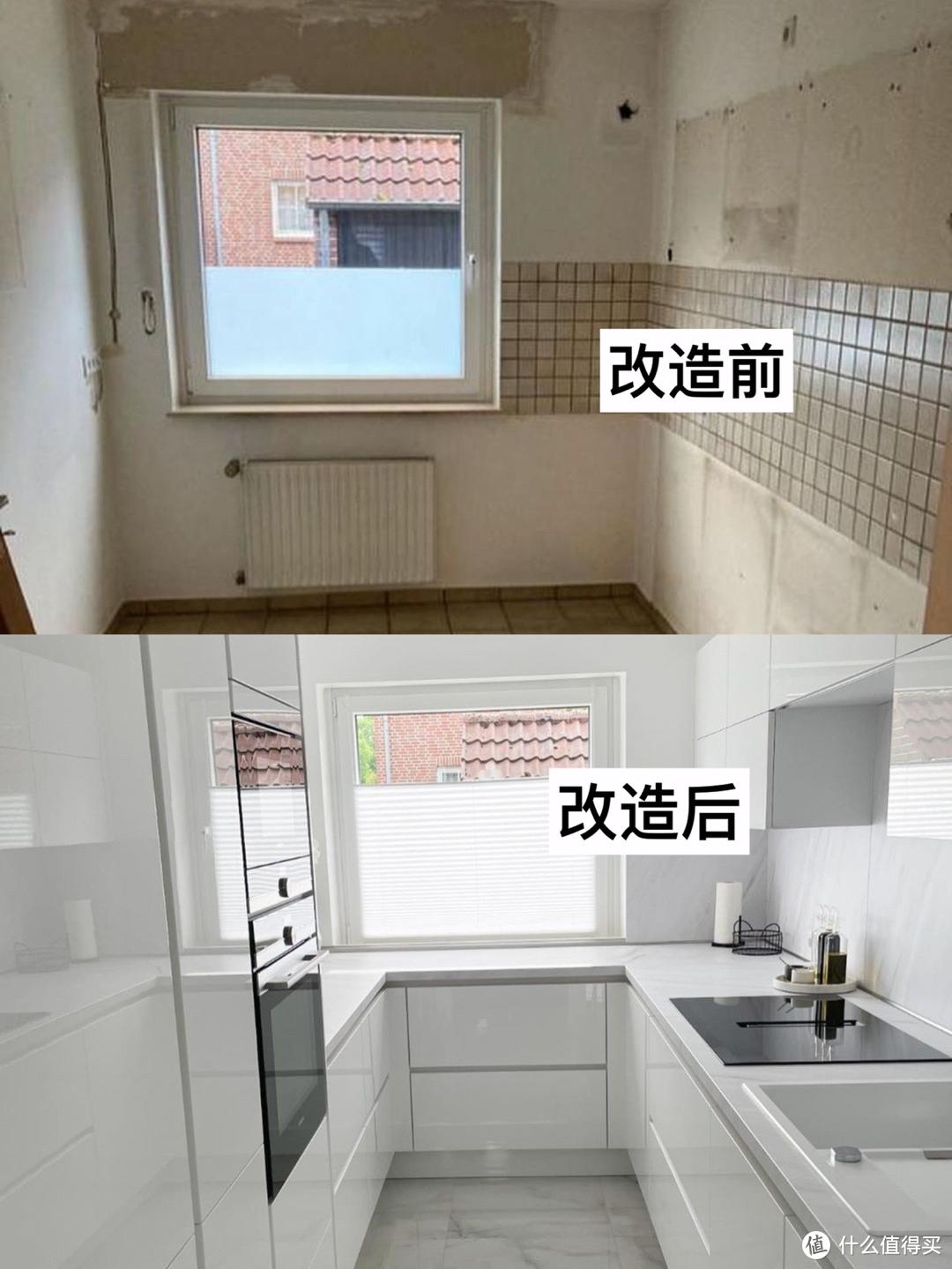 家居No.1·装修灵感·老破小厨房改造