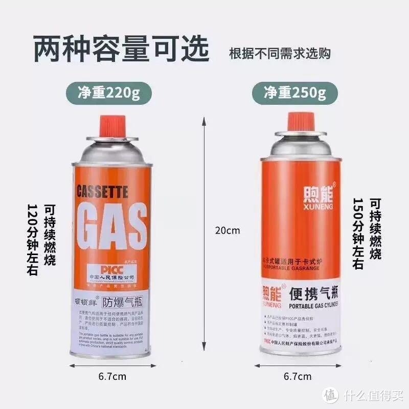 防爆便携卡式炉气罐户外燃气丁烷液化气正品瓦斯气体小气瓶煤气瓶