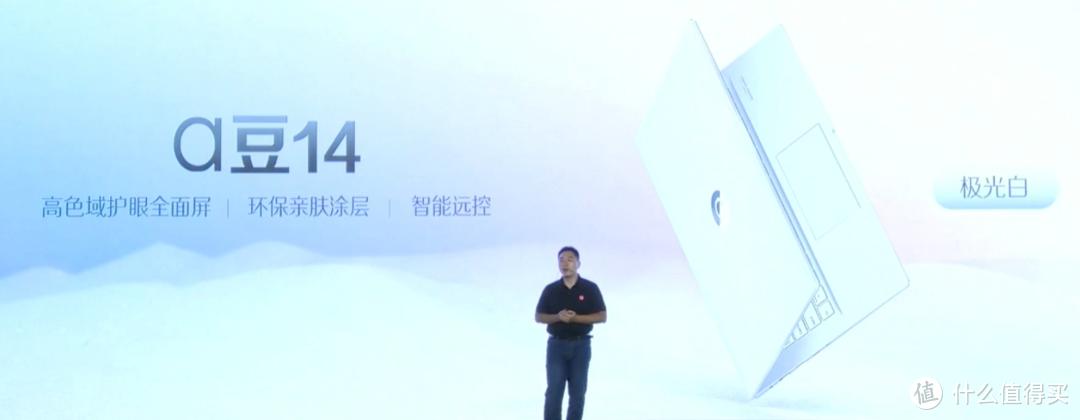 华硕发布新款a豆轻薄本,还有中国航天特别版,英特尔/AMD双平台