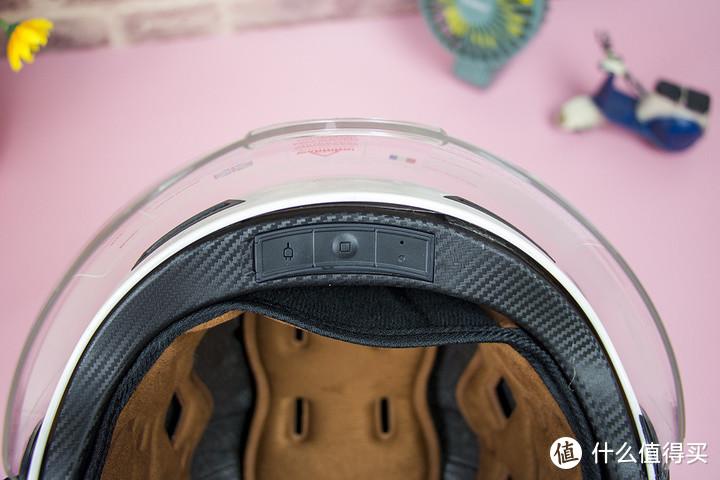带有蓝牙音箱的安全头盔——Smart4u电动蓝牙头盔