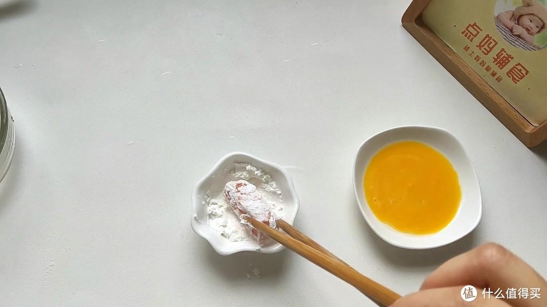 三文鱼怎么做给宝宝吃?5分钟就可以做好的辅食~