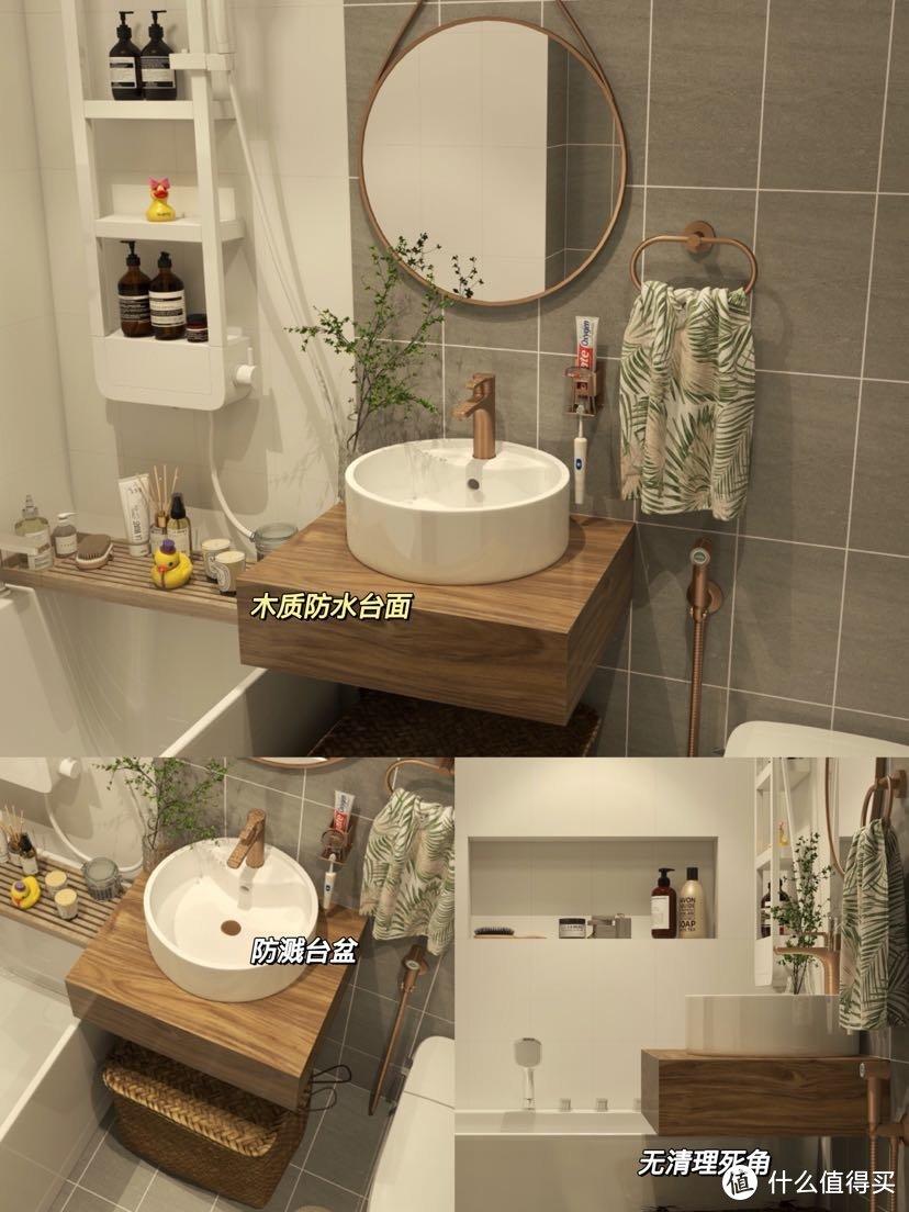 装修浴室的看过来!一些浴室柜的灵感分享