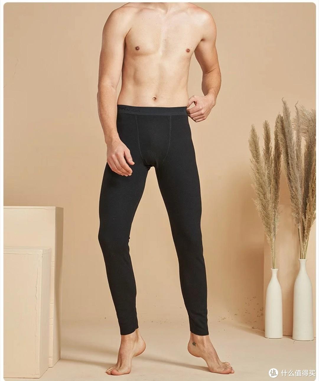 秋天里的第一条秋裤,就选它们,价格不到百元,保暖性杠杠的!