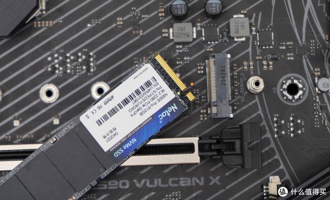 朗科N930E PRO M.2 SSD评测:速度快,性价比高