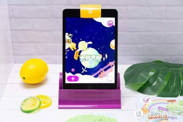 寓教于乐 AI桌屏互动双语启蒙益智玩具 体验分享