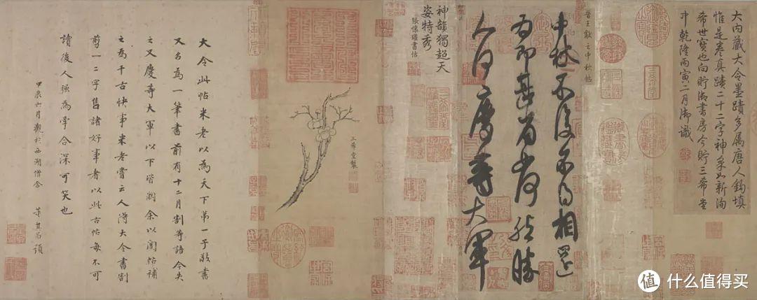 """被乾隆皇帝赞为""""希世之宝""""的东晋书法家王献之所作《中秋帖》,此时的中秋只是一个时间概念,尚无节日的说法。©故宫博物院"""