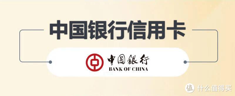 京东银行卡优惠合集(9月)
