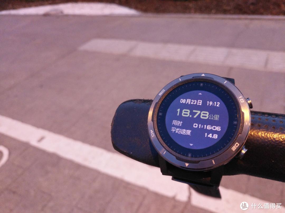 跑步定位精准快速,咕咚X3-RE运动手表体验