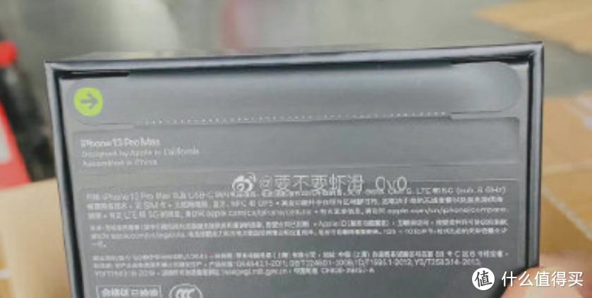 iPhone 13 官方开箱对比评测来了,远峰蓝配色颇有质感,包装盒引争议