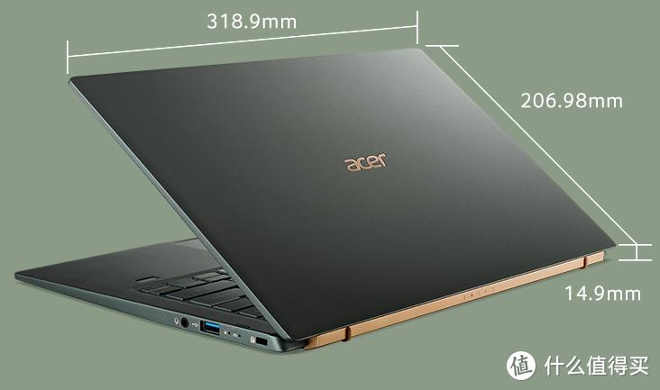 5千到1万,1kg极致轻薄笔记本选购指南