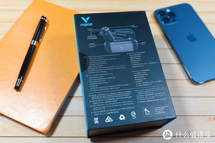 游戏音乐两不误,性价比炸裂-雷柏VM700S游戏耳机