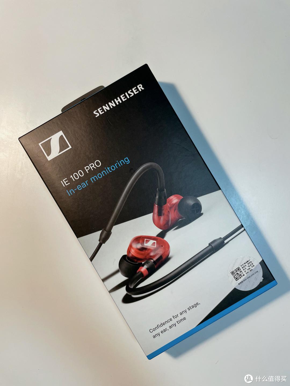 森海塞尔 IE 100 PRO 监听耳机:品质与颜值双在线的黑马选手