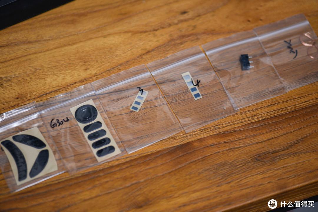 一些维修鼠标常用的小配件,包括鼠标脚垫、按键修复金属贴、微动等等。