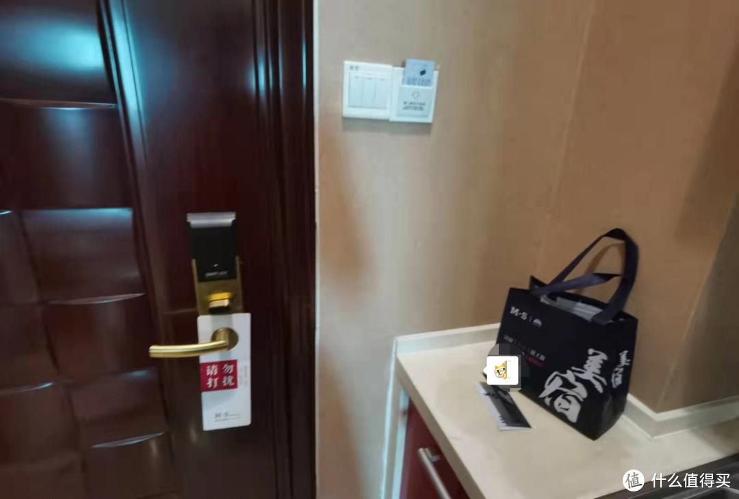 芜湖l复式酒店公寓美宿洲际入住体验