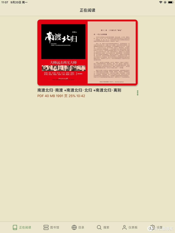 KyBook3主页面