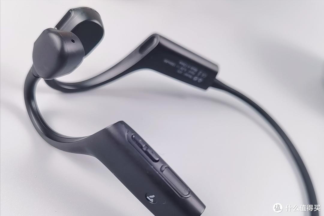运动稳固不掉,电竞沟通自如, Sanag A7S 电竞骨传导耳机体验