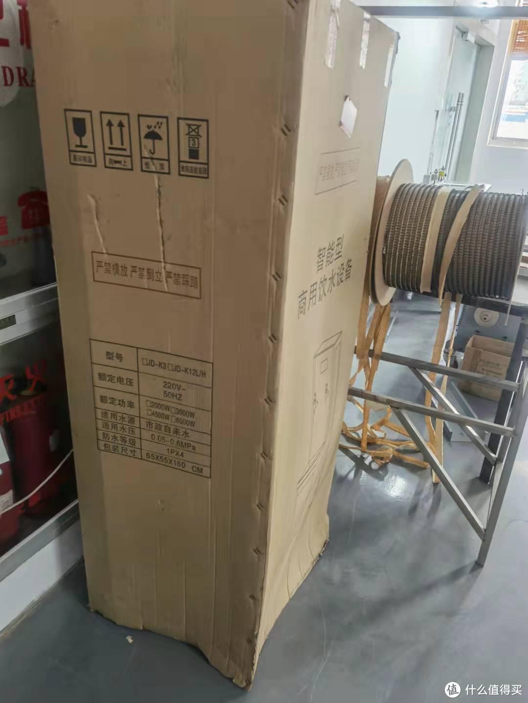 【喜欢钻研的勾子】办公应用济达JD-3W的安装全纪录