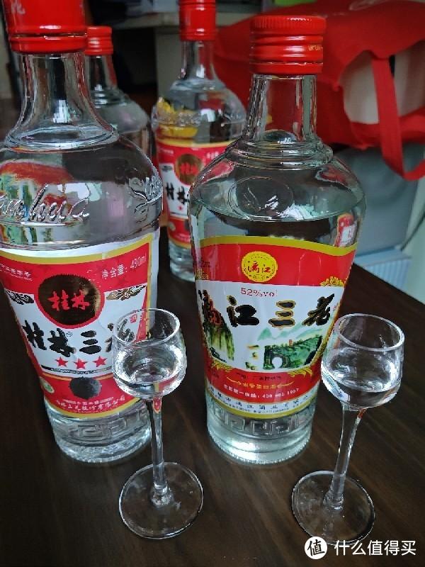 """""""李鬼李逵""""认识三花酒"""