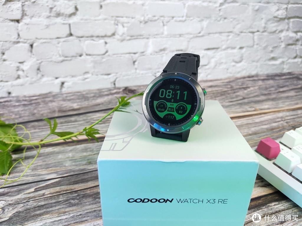 咕咚X3-RE精英版运动手表 专为城市精英跑者打造