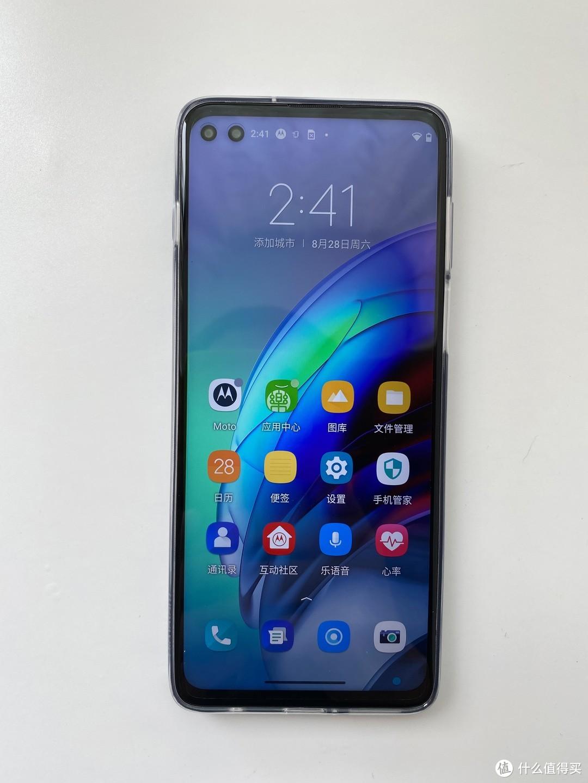 给老妈买的新老人机——摩托罗拉Edge S手机