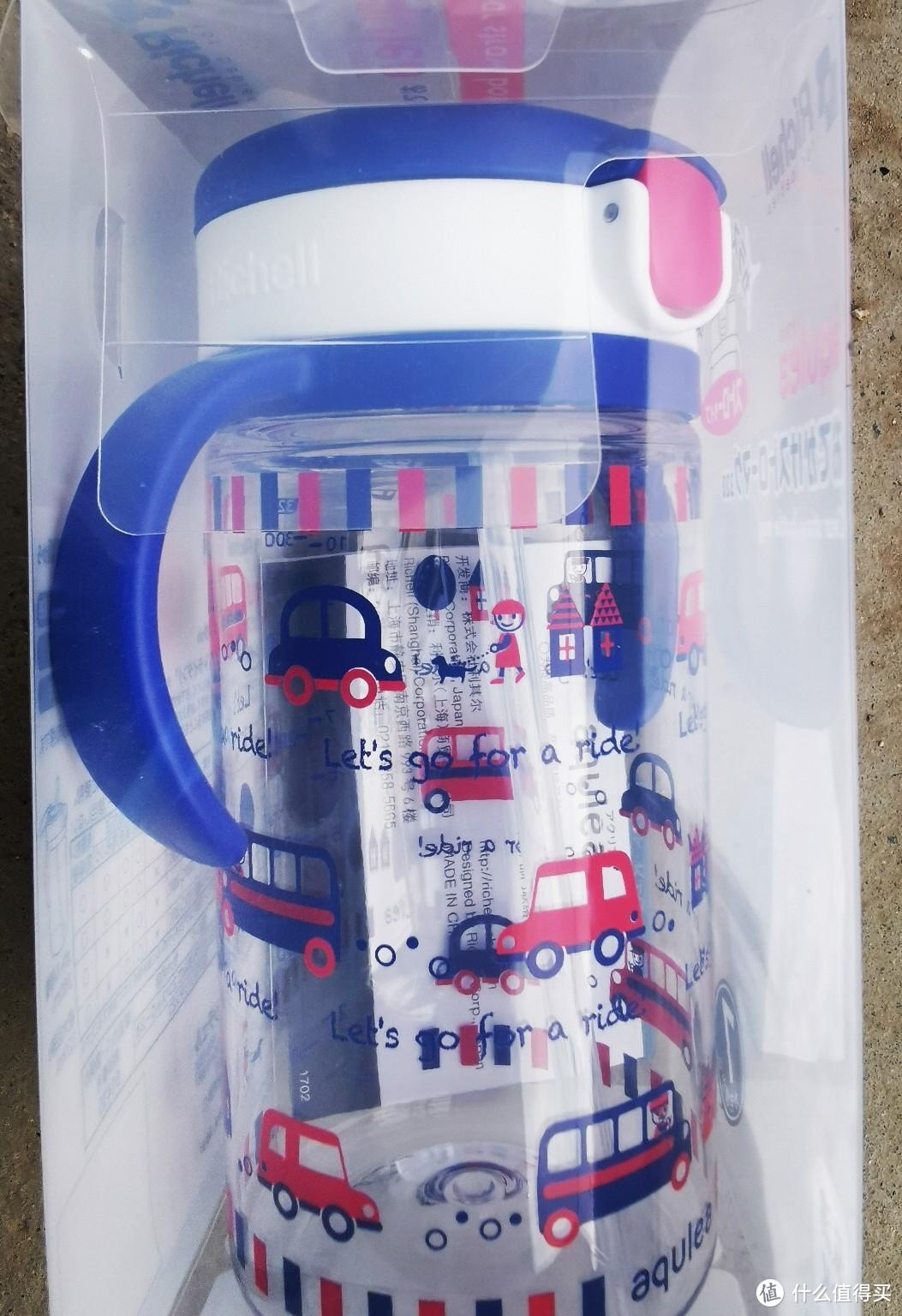利其尔儿童保温杯及水杯,颜值和内涵均在线。