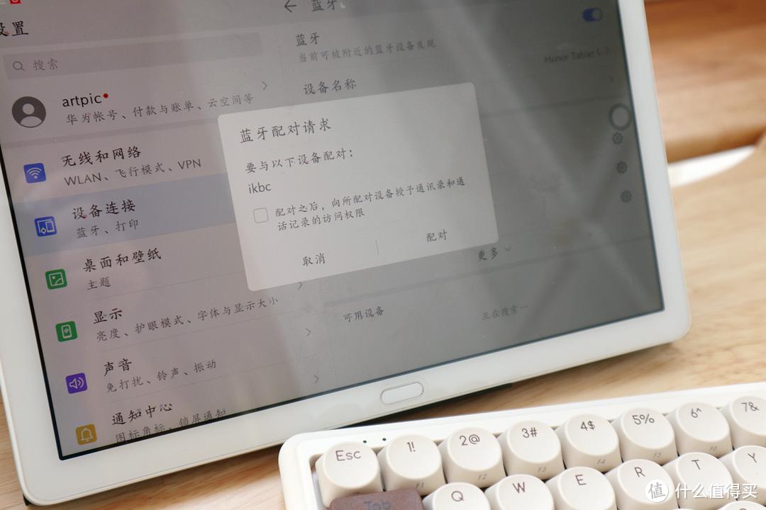 醇滑的香草加巧克力,优雅的红轴加mini键盘