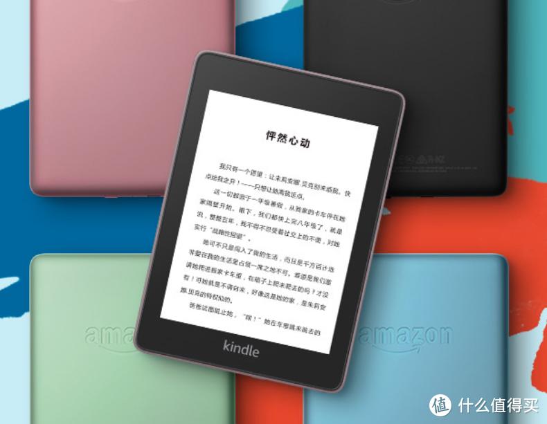 亚马逊将发布 第五代 Kindle Paperwhite 5 阅读器,升级背光