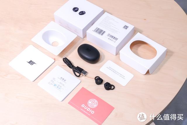 3.4g迷你小巧机身,舒适无感佩戴体验,JEET Air 2真无线耳机专为舒适而生