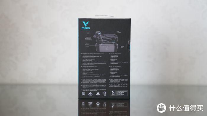 无感延迟,游戏玩家必备——雷柏VM700S蓝牙TWS背光游戏耳机