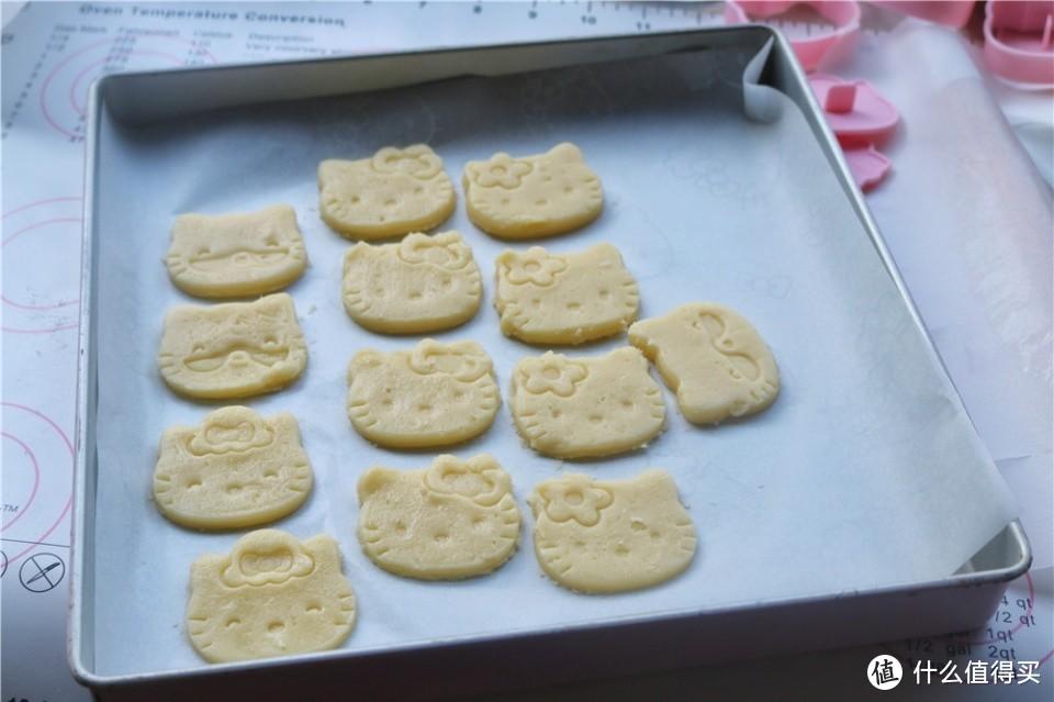 酥掉渣的曲奇饼干,简单做法适合新手,轻轻一压好看又好吃