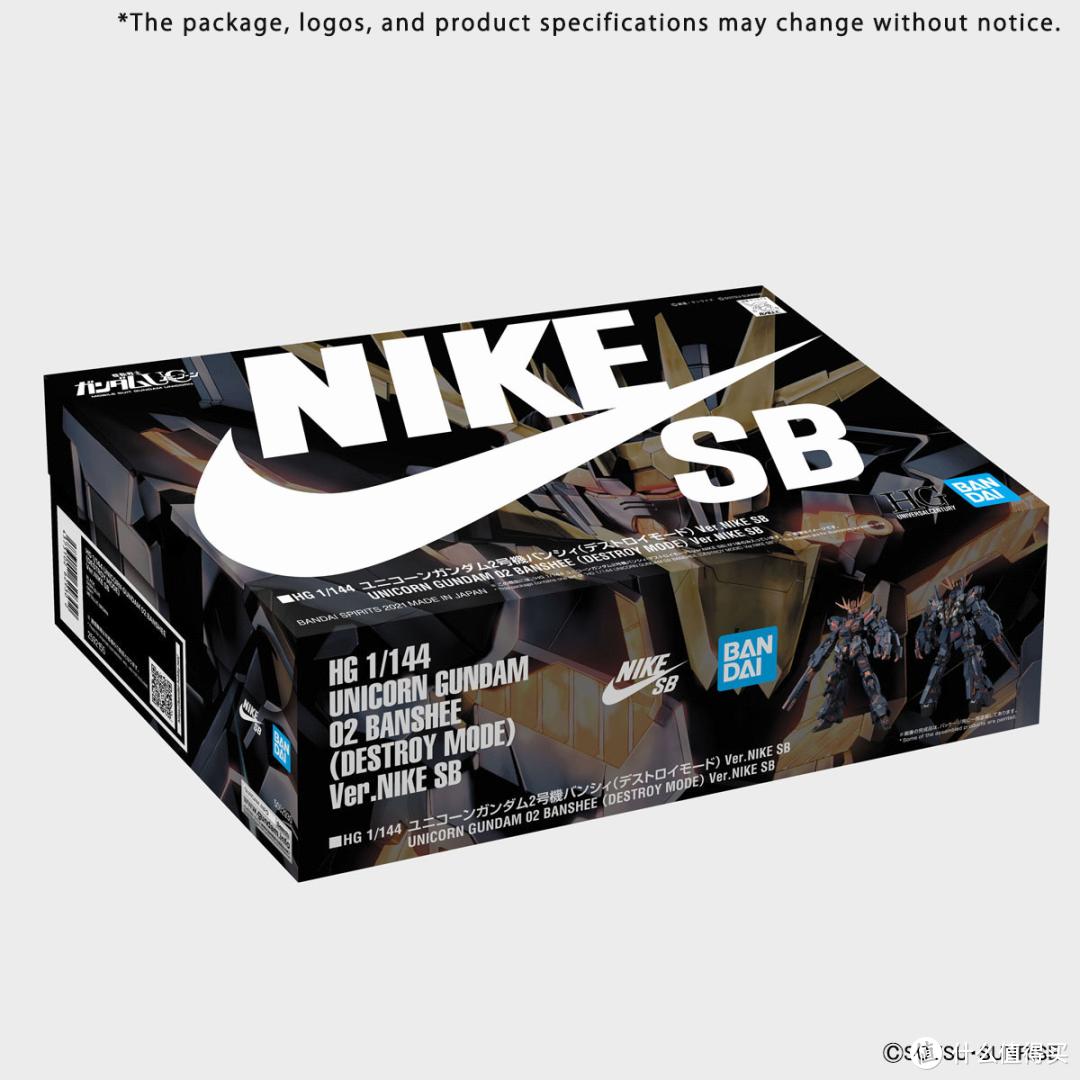 我是刚大木:高达携手Nike SB联名商品,9月24日正式开售!