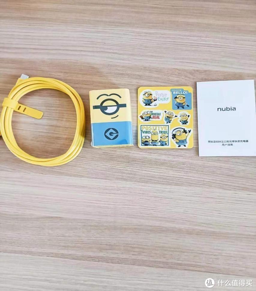可爱又实用,还能满足iPhone充电需求,小黄人65W氮化镓评测