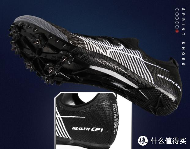 全新碳板钉鞋,海尔斯碳速CP1重磅来袭!