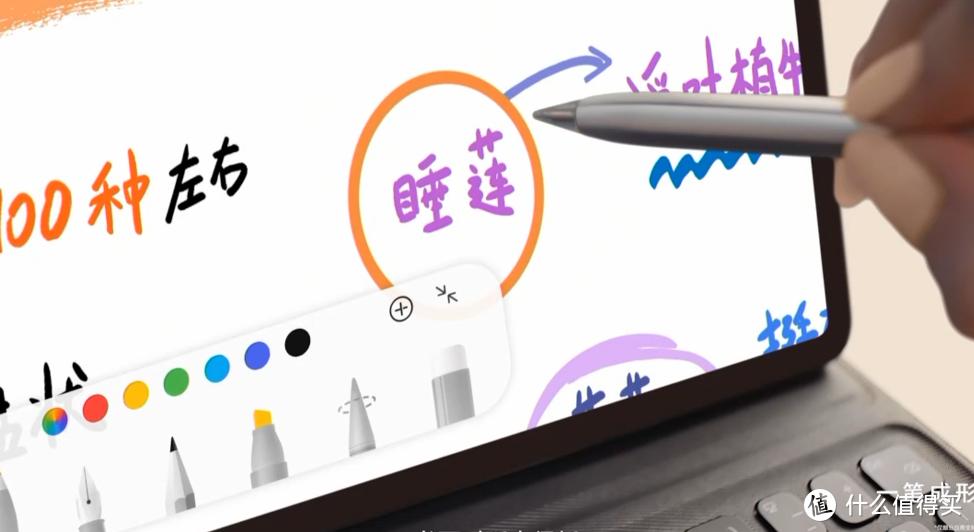 华为发布 MatePad 11 夏日胡杨素皮新版本,6GB+256GB储存配置