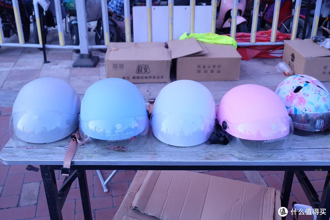 定点销售的3C头盔 55元