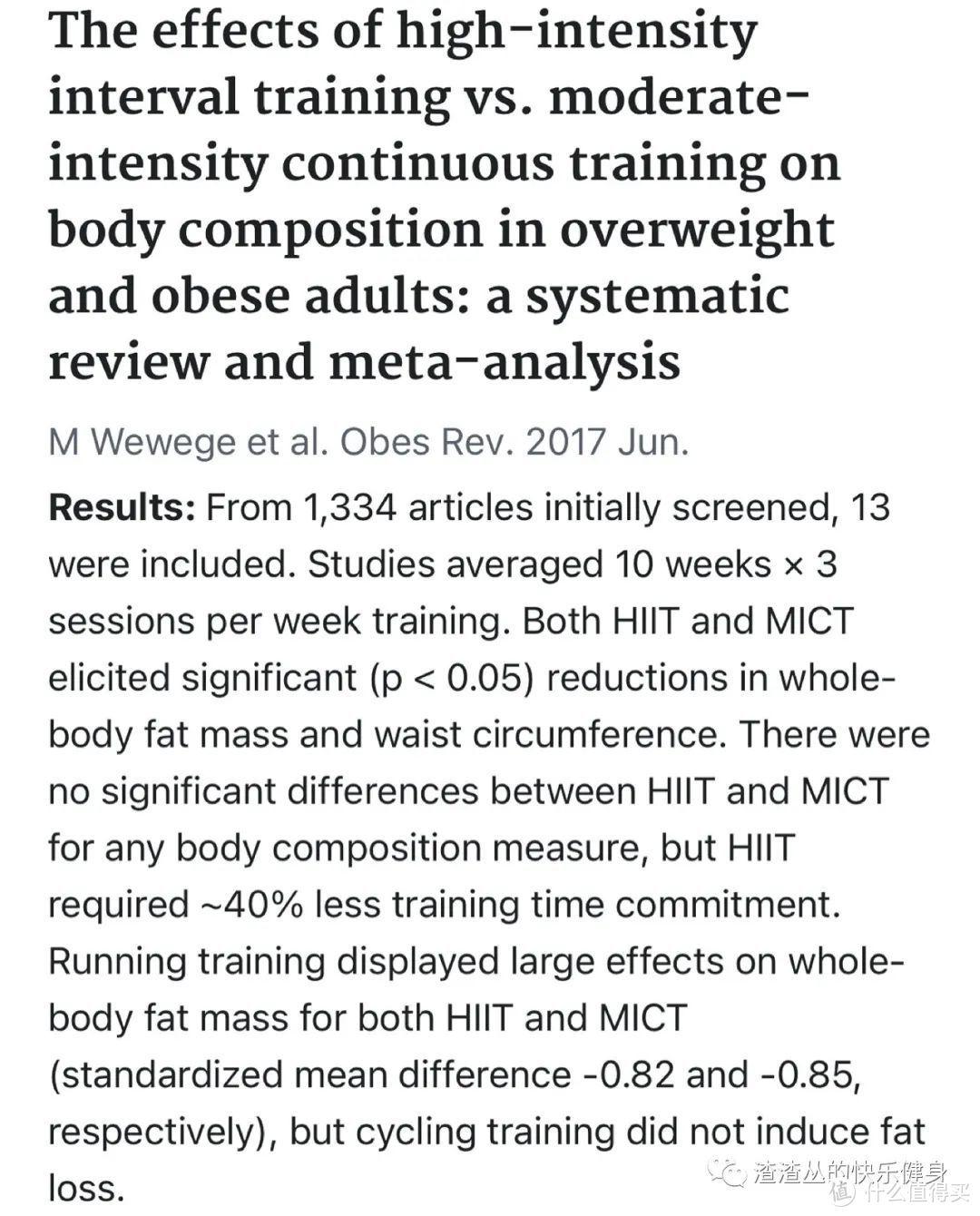 什么运动最减肥?跑步?跳绳?HIIT?