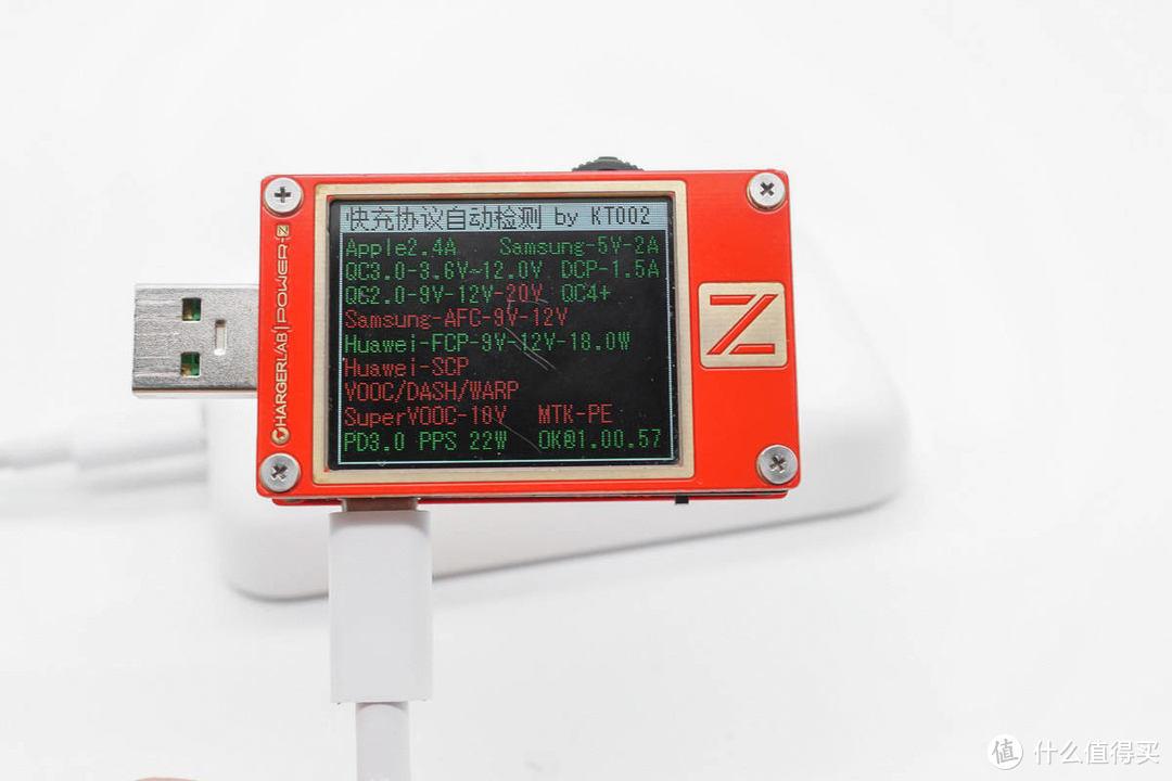 支持20W快充与多快充协议,体验JOYROOM磁吸无线充电宝