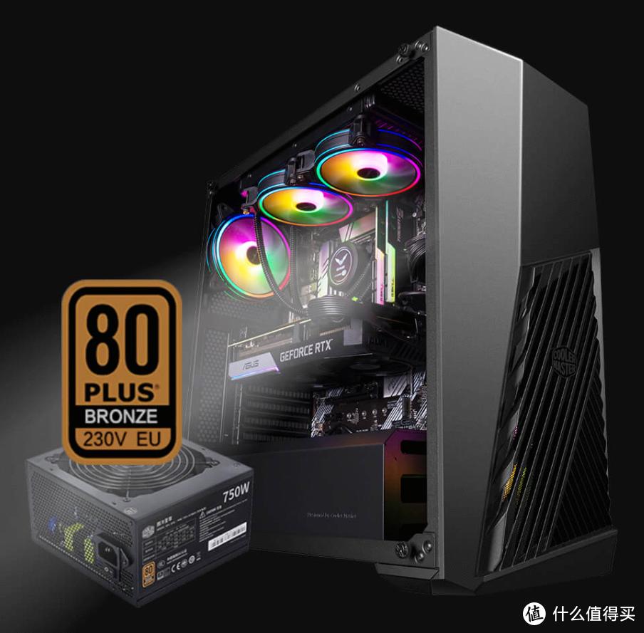 """小米有品上架攀升""""电竞刀锋""""游戏主机,至高RTX 3070 Ti"""