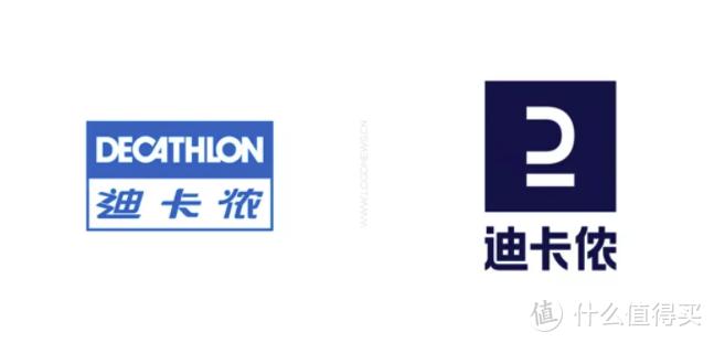 全新中文字体设计,迪卡侬中国换LOGO啦!