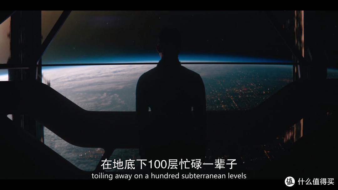 媲美《三体》的科幻巨作被搬上银幕,看完第一集我就被震撼了。