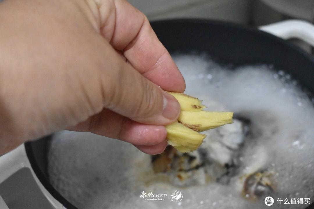 入秋给家人做这汤,味道鲜美又营养