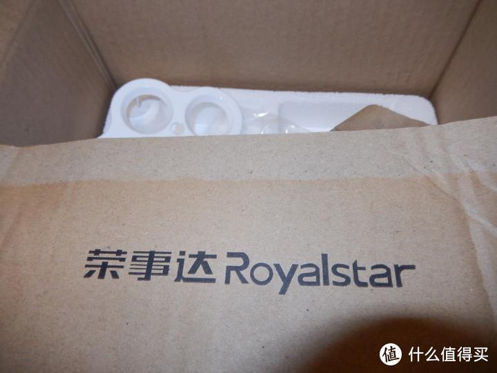 荣事达Royalstar养生壶YSH8073A开箱测评