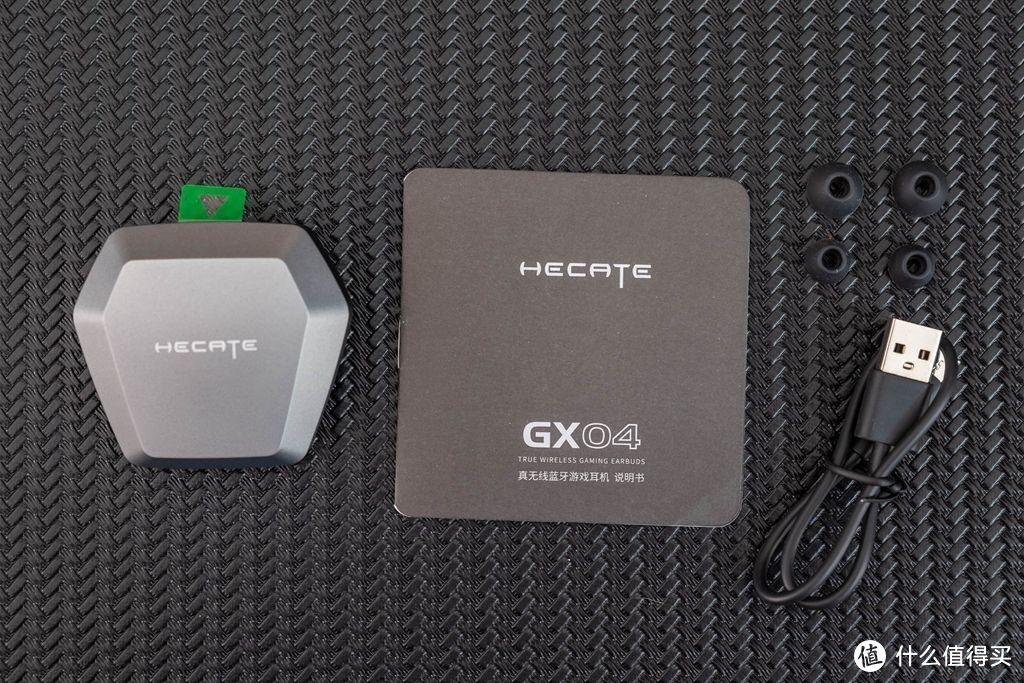 40ms超低延时,专为游戏打造,HECATE漫步者电竞GX04耳机体验
