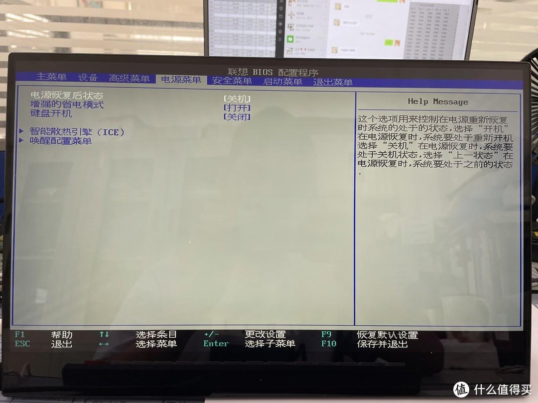 联想M710Q/M910Q最新魔改BIOS及刷改教程,789代部分10代及魔改U